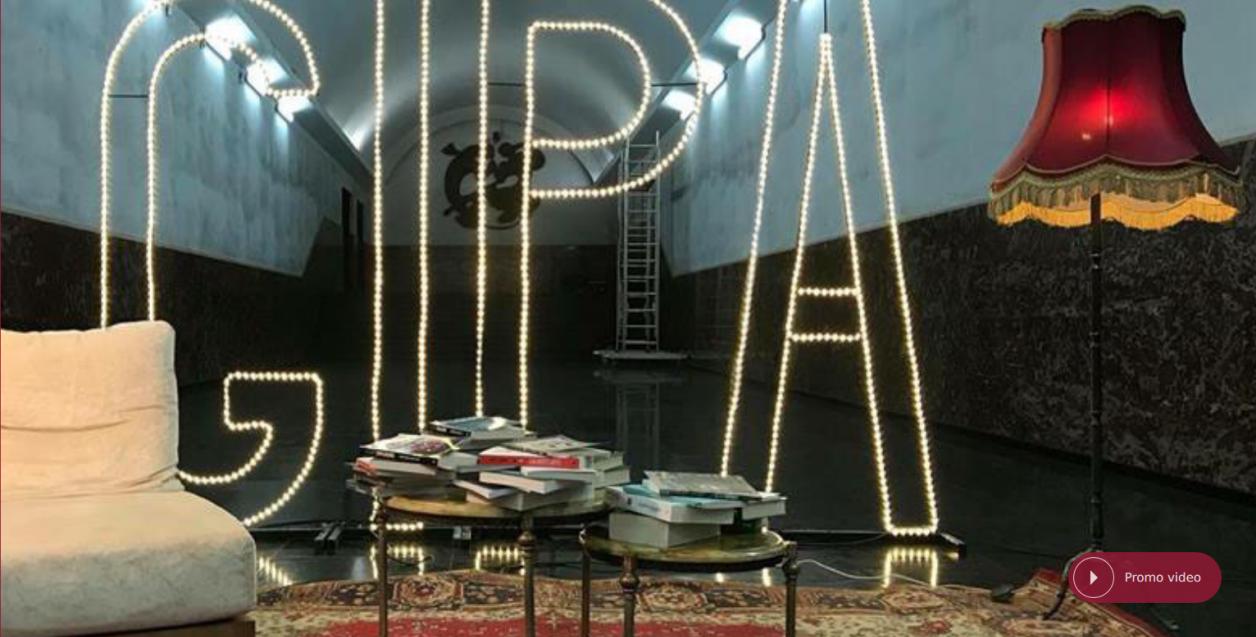 GIPA School