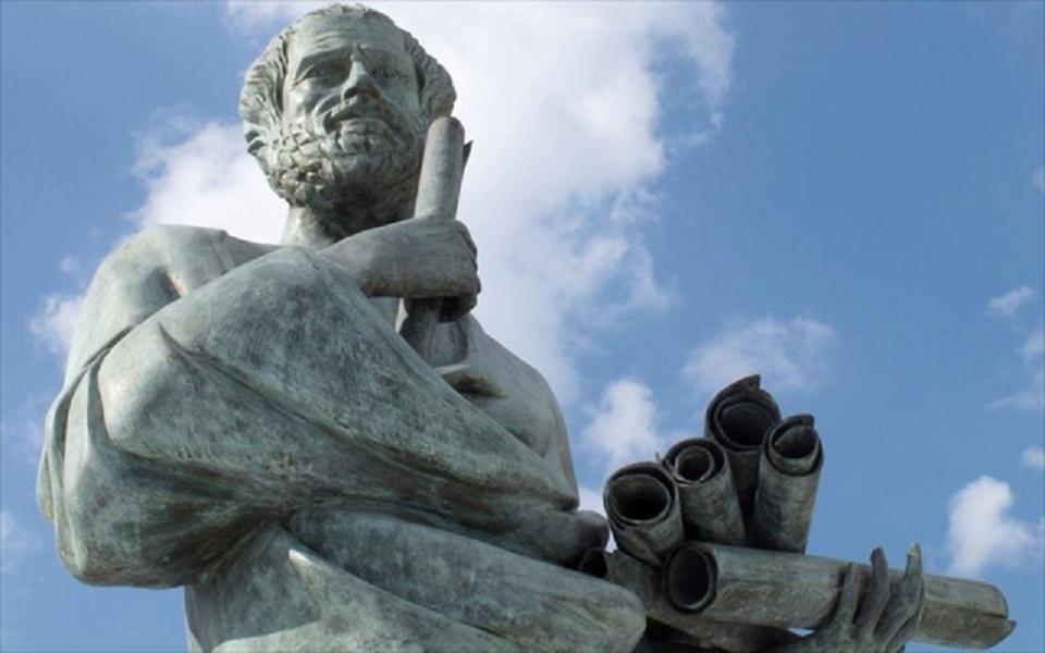 Aristotle University